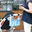 《全8色》HEMING'S アンファンハングバッグ enfant 【ヘミングス ナチュラル デザイン雑貨 ベビーカー ポケット 収納 カゴ バッグ お出..