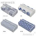 《全10色》HEMING'S tente KIHARA ティッシュケース 【ヘミングス テンテ キハラ 和風 和柄 デザイン雑貨 リビング インテリア】