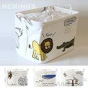 《全7色》HEMING'S Pilier Square Short enfant 収納ボックス 【MOOMIN ヘミングス ピリエ アンファン デザイン雑貨 リ...