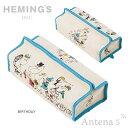《全2色》HEMING'S tente ムーミン ティッシュケース BIRTHDAY LITTLE MY 【MOOMIN ヘミングス テンテ デザイン雑貨 リビ...
