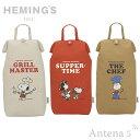 《全3色》HEMING 039 S TIRER スヌーピー APRON ビニール袋収納ケース 【SNOOPY ティレル ゴミ袋 デザイン雑貨 キッチン 台所 Vintage PEANUTS】