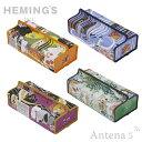 《全7色》HEMING'S tente ムーミン フェアリーテール ティッシュケース 【MOOMIN ヘミングス テンテ デザイン雑貨 リビング インテリア】