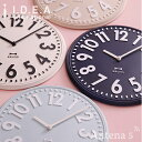 《全4色》BRUNO エンボスウォールクロック 【ブルーノ IDEA LABEL イデアレーベル 掛け時計 壁時計 デザイン雑貨 キッチン雑貨 北欧】