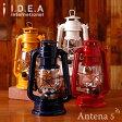《全4色》BRUNO LEDランタン ブルーノ 【IDEA イデアレーベル デザイン雑貨 北欧 LEDライト インテリア LED照明】