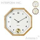 《全2色》INTERFORM 掛け時計 G rlitz ゲルリッツ クロック 【インターフォルム 掛時計 壁時計 デザイン雑貨 ウォールクロック お祝い 北欧 インテリア 振り子式時計】