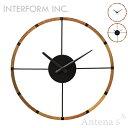 《全2色》INTERFORM 掛け時計 Shandrum シャンドラム クロック 【インターフォルム 掛時計 壁時計 デザイン雑貨 ウォールクロック お祝い 北欧 インテリア】