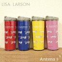 《全4色》LISA LARSON マイキー プラスチックタンブラー 350ml