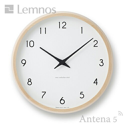 Lemnos Campagne 電波時計 ナチュラル 【タカタレムノス カンパーニュ 掛け時計 壁時計 デザイン雑貨 北欧】