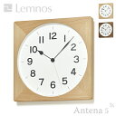 《全2色》Lemnos ROOT 角型 【タカタレムノス 壁掛け時計 壁時計 デザイン雑貨 北欧 ウォールクロック アルダー材 天然木 電波時計】*受注後に納期をご連絡いたします。
