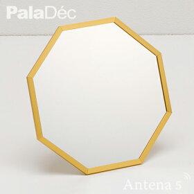 《全3色》PalaDecOctamスタンド&ウォールミラー(28センチ)