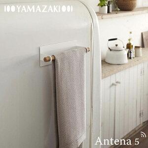 マグネットキッチンタオルハンガー キッチン デザイン スペース