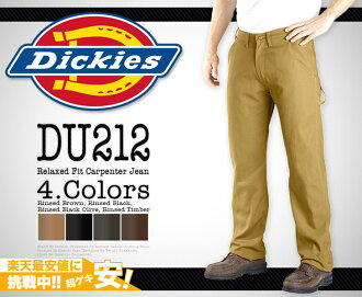 Prompt pumping (* reservation: 11 / at the end of-planned) «4 color» Dickies (Dickies) /Relaxed Fit Carpenter Jean (DU212)