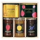 今なら5400円以上で送料無料|フォション(FAUCHON) 紅茶ジャム詰合せ M|※包装のしメッセージカード無料対応