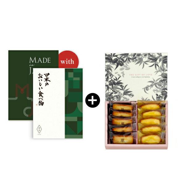 送料無料|【引出物宅配便】Made In Japan with 日本のおいしい食べ物 <MJ29+唐金(からかね)>+アンリ・シャルパンティエ / ブライダルギフト フィナンシェ・マドレーヌ詰合せ(10個入り)