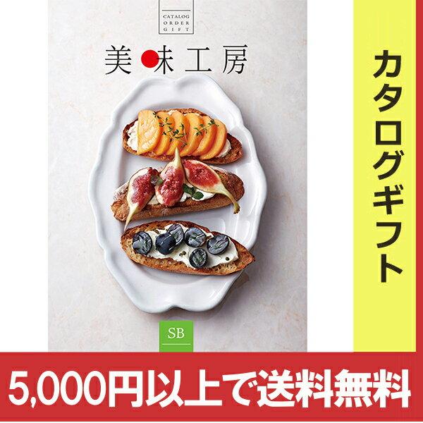 美味工房(びみこうぼう) SBコース カタログギ...の商品画像