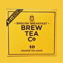Brew Tea Co イングリッシュブレックファースト40 TEA BAGS|※包装のしメッセージカード無料対応