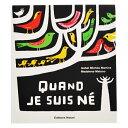 ショッピングメッセージカード無料 【日本語単語帳付】Quand je suis ne (スイス) ※包装のしメッセージカード無料対応 ※1お届け先につき5400円以上お買い上げで送料無料