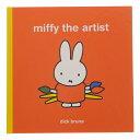 【日本語単語帳付】Miffy the Artist (イギリス)|※包装のしメッセージカード無料対応 ※1お届け先につき5400円以上お買い上げで送料無料
