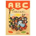 ショッピングメッセージカード無料 【日本語単語帳付】ABC CERCAST・・・.. (イタリア) ※包装のしメッセージカード無料対応 ※1お届け先につき5400円以上お買い上げで送料無料