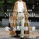 【ポイント20倍!!】福袋 コーデセット コーディネート レディース ・8月5日0時〜発売。メール便不可