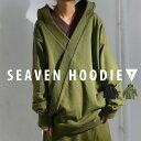 「SEAVEN」SEAVEN HOODIE セブンフーディー 送料無料・8月14日10時〜発売。メール便不可