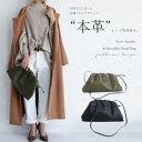 リアルレザーだから際立つ、贅沢な風合い。デザインバッグ・再再販。##×メール便不可!
