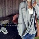 antiqua original『王道シャツスタイルの概念を覆す新デザインシャツ。』10月26日10時&20時〜2回再再再再再再再販!新しいカタチで魅せる技ありシャツ##【7】u10