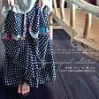 48時間限定送料無料!『特別な1着だと思わせてくれる、柄の魅力を存分に味わう。』6月18日19時〜再再再再販!コーデに彩りを与えてくれる。変形スカート##i2