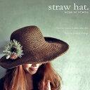 ×メール便不可!帽子 ハット レディース小物で差がつく。『大人仕立ての麦わら帽子。』5月20日10時&20時〜2回再販!つば広デザインがいつものスタイルにこなれ感をプラスしてくれる、シンプルつば広ストローハット##