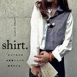 召しませ。型にはまらない大人の為のシャツ。『何気ない拘りが彼女をお洒落に魅せる。』9月22日10時〜再販!シンプルなのにいつもと違う。異素材切り替えシャツ##s10
