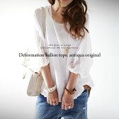 """48時間限定送料無料!バルーンで""""ふわり""""甘さを纏う。『目指すは上品コーデ、魅力と実力たっぷり。』6月18日19時〜再販!これが着られるのは女性の特権。simpleバルーントップス##i2"""