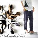 """大人の為の""""美足""""新提案。『ベルトで安定感3割増し、新・走れるパンプス。』5月21日10時〜発売!ラクなフラットパンプスを美しく履きこなす。ベルトパンプス##Z..."""
