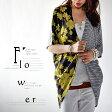 オトナ女子の大好きな柄を組み合わせ、ひと味違う羽織を。『キイロ花がまぶしい、見事なまでの組み合わせ。』6月18日19時〜発売!レパートリーは豊富でありたい。花柄切り替え羽織り##i2【z】