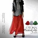 リアルに使えるプリーツスカート。『スリットの位置を好みで変えれる、ひとワザあり。』7月23日10時〜発売!上品で今っぽい、贅沢ロング丈。スリットプリーツスカート...