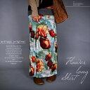 期間限定BIG SALE開催!美術館でみた絵画のように。『知的な花柄で、オトナの格を上げる。』綺麗だから着てみたいって直感。2way花柄ロングスカート##