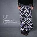 一度着たら、その魅力にハマる。『大定番リブロングスカートから、トレンドを紐解く柄。』9月1日10時&20時〜2回再販!ひと目で落とされる配色。2way幾何学柄ロングスカート##j5