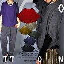 antiquaだから創り出せた、個性的綿ニット。『編み方に変化を持たせた、大人変形ドルマン。』やわらかく、しっとり落ち感。変形デザインドルマントップス##x4【999】