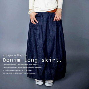 バルーン イロオチ デニムバルーンスカート