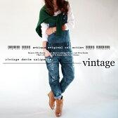 今季、グンを抜いて人気のあるファッション界の注目株!!『Denimを育てる楽しみは、私だけの特別。』9月17日10時〜再販!◆商品発送は9月28日〜です。穿き込む程に体に馴染む、この感覚を。ヴィンテージデニムサロペット##s8