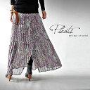 女性らしい色合いで着られるペイズリー柄。『上品なプリーツで贅沢なロング丈。』9月11日10時〜再販!スリットの位置を好みで変えれる、ひとワザあり。ペイズリー柄スリットプリーツスカート##s4