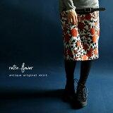 気になる素敵な華の世界に魅了されて。『ヴィンテージムード漂うflowerデザインのスカートが可愛すぎるの。』12月26日20時〜再販!retoroチックなスリットスカートにキュン。花柄スリットスカート##c4