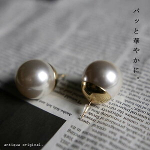 gold×pearl
