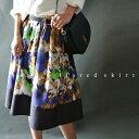 紫・黄・緑、大人シックに。『現代アートの世界観をフレアスカートへ。』1月14日20時〜発売!ふわり、ゆら〜。リブ切替フレアスカート##d1
