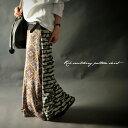 記憶に残る、ボーダーペイズリー×retoro『ヴィンデージテイストでスカートが持つ確かな美しさ。』1月13日20時〜発売!リブロングスカートで華奢見えStyle...