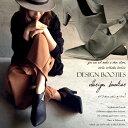 antiquaが自負する最高傑作、お披露目です。『靴屋にはないマットな正統派ブーティー』■発送は12月7日〜です。ハズシではなく、隙を創る。オリジナルブラックデザインパンプス##u10【68】