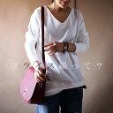 肌が喜ぶ綿素材。『カジュアルな素材と美人襟の融合。』3月18日20時〜再販!シンプルだから拘りたい。Vネックトップス##g8