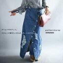 大人が着られる、デニムサロペスカート。『女性らしい非日常デニム。』3月24日20時〜発売!斬新なボタン使い、ダメージ感。甘えのない仕上がり。ダメージデニムサロペ...