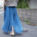 楽天antiqua期間限定送料無料!幾つもの表情でときめくプリーツスカート。『スリット位置を変えられる、プリーツスカートに秘められた。』5月24日20時〜再販!(一部)刺繍ゴムで完成させた女の子スタイル。スリットプリーツスカート##k6【☆】