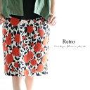 スリットスカートにキュン。花柄スリットスカート・11月22日20時〜再再販。ヴィンテージムード漂うflowerスカートが可愛すぎる。##「..