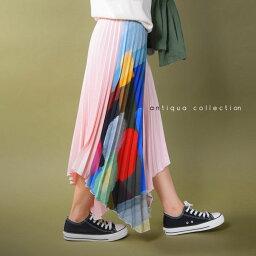 """BIG SALE!期間限定開催!色、イロ、いろ""""芸術的""""スカート。柄プリーツスカート★再再販!『アシメプリーツで世界を変える。』##o4"""